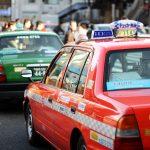メルカリの売上でタクシー?「JapanTaxi」にメルペイが対応!今おすすめの支払い方法は?