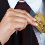 ゴールドカードを持ちたい方必見!審査に落ちないために気をつけるべき5つのこと