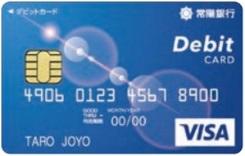 JOYO CARD デビット