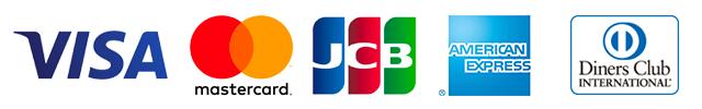 国際ブランド(VISA、マスターカード、JCB、アメックス、ダイナースクラブ)