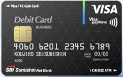 住信SBIネット銀行 VISAデビットカード