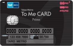 To Me CARD Prime PSAMO