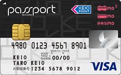 京王パスポートPASMOカードVISA