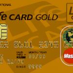 ライフカードゴールド 独自の審査基準を採用!審査落ちを経験した人でも持てるゴールドカード!