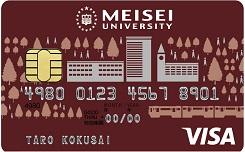 明星カード(一般カード)