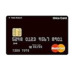 今、最も熱いクレジットカードはこれだ!!