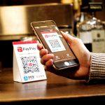 PayPay残高の名称変更と有効期限が無期限へ!9月30日から「PayPayマネー」出金も可能に