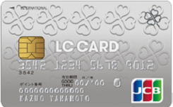 LC CARD