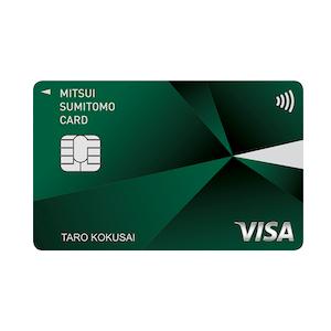 今、最も注目されているクレジットカードと言えば?