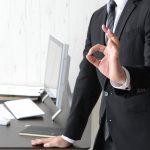 アメックスビジネスゴールドの法人会員限定サービスを活用する!