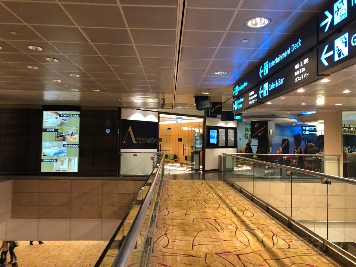 チャンギ国際空港、AMBASSADOR TRANSIT LOUNGE
