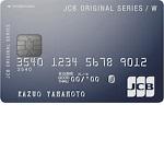 Amazonでポイント2倍!年会費無料のレジットカード