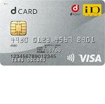 """ローソンで高還元率が受けられるクレジットカード!"""""""