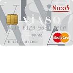 """キャッシュバックで還元が受けられるクレジットカード!"""""""