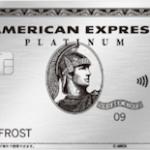 アメリカン・エキスプレス・プラチナ・カード(アメックス・プラチナカード)