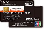 三菱地所CARD