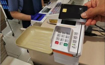 イトーヨーカドーで使えるクレジットカード、スマホ決済、電子マネー、キャッシュレスまとめ