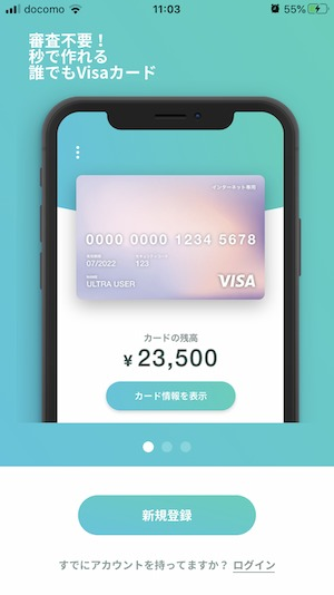 ultra pay