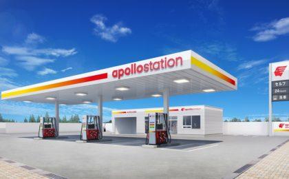 出光がブランド刷新、出光まいどプラスカードの後継としてapollostation cardが登場、2021年4月