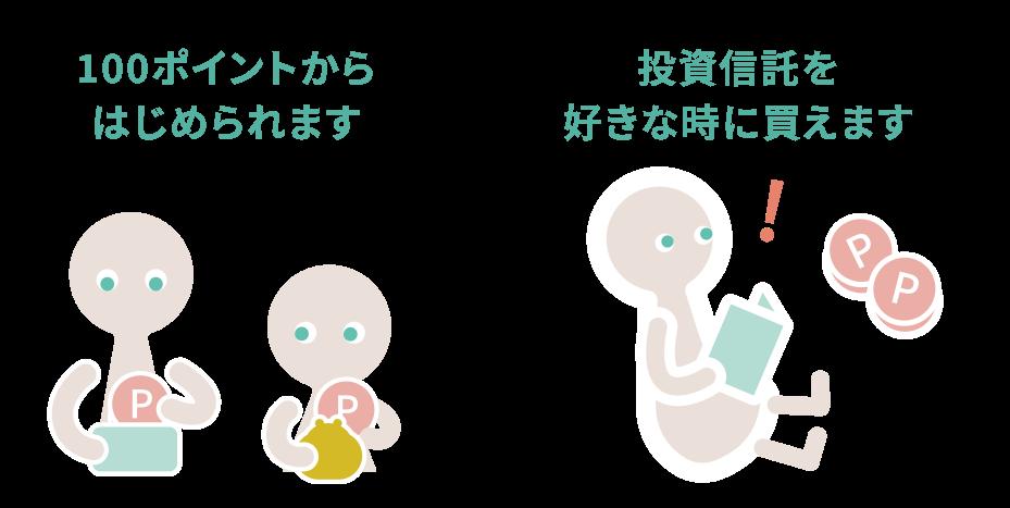 tsumiki-epos-sub1