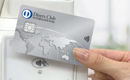 ダイナースクラブがタッチ決済に対応、表面ナンバーレスカードに、サービスも拡充