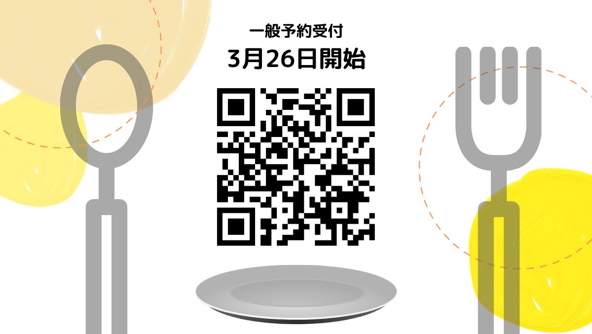 PRTIMES-ダイナースクラブ銀座レストランウィーク2021Spirng-TableCheck