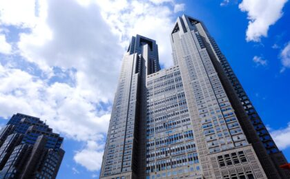 東京都税で使えるスマホ決済とおすすめの支払い方法、au PAYやd払いが追加