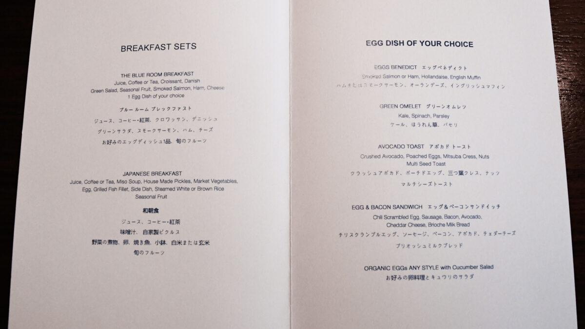 東京エディション虎ノ門、朝食メニュー