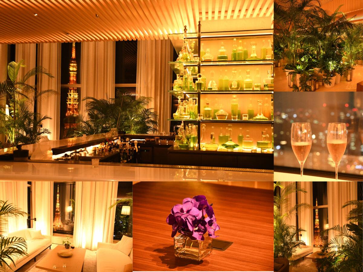 The Lobby Bar - Night Scene | Tokyo Edition Toranomon