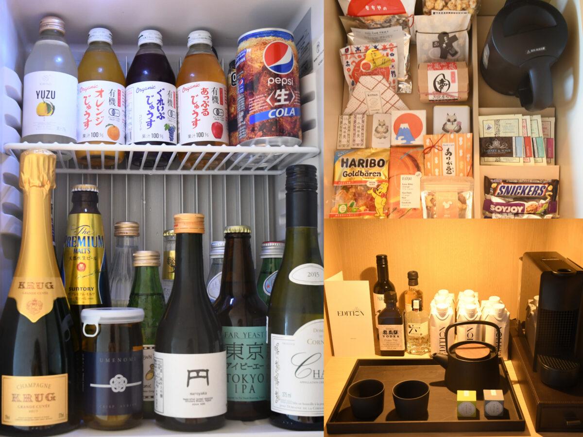 ミニバー | Tokyo Edition Toranomon