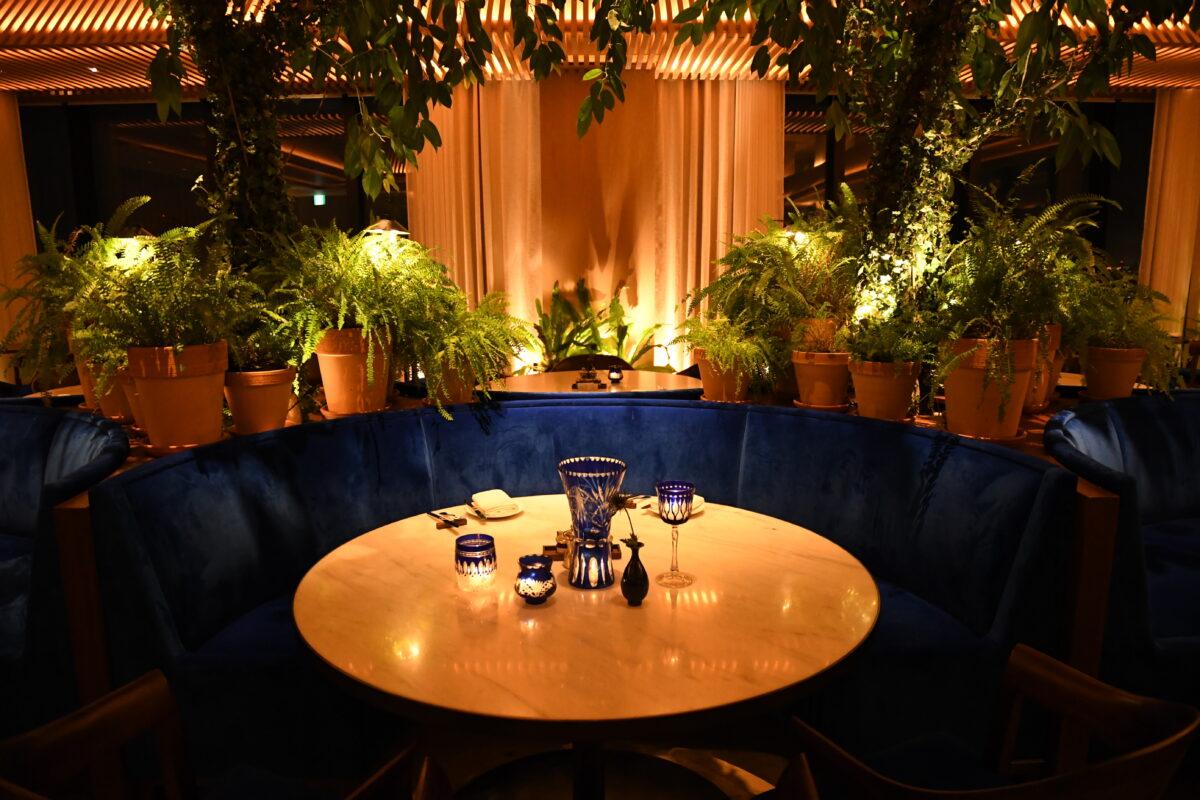 The Blue Room, Tokyo Edition Toranomon