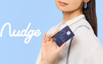 応援型クレジットカード Nudge(ナッジ)がすごい!事業者側が発行するメリットとは