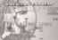 セゾンプラチナ・ビジネス・アメリカン・エキスプレスカード 経営者向けのハイエンドカード【セゾンプラチナアメックス】