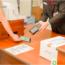 郵便局で使える支払い方法、クレジットカード、スマホ決済、キャッシュレスまとめ